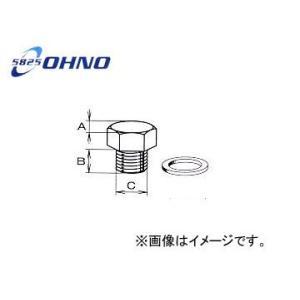 大野ゴム/OHNO オイルパンドレンプラグ YH-0116 入数:5個 マツダ フェスティバ D25...