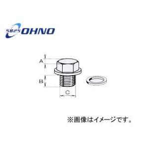 大野ゴム/OHNO オイルパンドレンプラグ YH-0123 入数:5個 スズキ ツイン EC22S ...