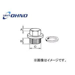 大野ゴム/OHNO オイルパンドレンプラグ YH-0124 入数:5個 スバル レガシィアウトバック...