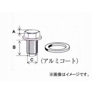 大野ゴム/OHNO オイルパンドレンプラグ YH-0129 入数:5個 ダイハツ ソニカ L415S...