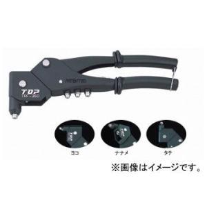 tool ツール 工具 整備 用品 作業工具 リベッター・リベット・ナット類 TOP工業 とっぷ