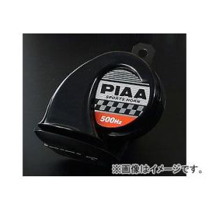 2輪 ピア/PIAA スポーツホーン(右巻き) 600Hz 品番:MHO-3 JAN:4960311292326|apagency