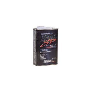 ゼロスポーツ ZERO SP チタニウムギアオイル 75W-90 1L缶 品番:0827013 JAN:4527525202376|apagency