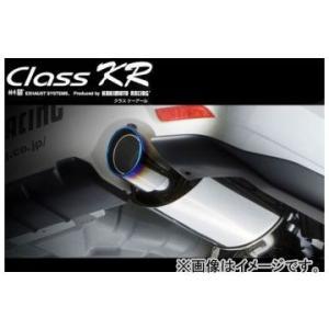 柿本改 マフラー Class KR Z71325 マツダ CX-5 DBA-KEEFW PE-VPS 20S/20C(Lパッケージ含む) FF 6AT 2012年02月〜 JAN:4512355206656|apagency
