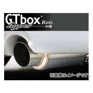 柿本改 マフラー hyper GT box Rev. T413105 トヨタ カローラルミオン DBA-ZRE152N 2ZR-FE 1.8 FF 2007年10月〜2010年03月 JAN:4512355188839|apagency