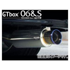 柿本改 マフラー GT box 06&S H44392 ホンダ N-ONE DBA-JG1 S07A(T) プレミアムツアラー・Lパッケージ 2012年11月〜 JAN:4512355204379|apagency