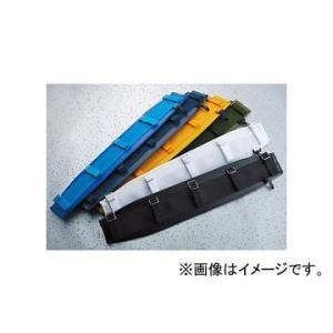 トーヨーセフティー/TOYO SAFETY クッションパッド付き補助ベルト No.1040 サイズ:130mm×700mm カラー:緑,黄,ライトブルー,白,黒他|apagency