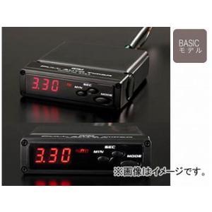 永井電子/ULTRA フルオートタイマー ハーネスセット ベーシックモデル No.4754+No.4760-11 ニッサン シルビア apagency