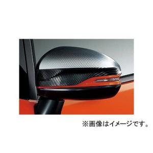 無限 カーボンドアミラーカバー 76205-XMK-K0S0 ホンダ フィット