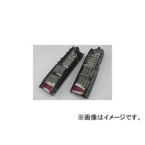 ギャラクス フルLEDテールランプ スモーク HA2-TAL2-S JAN:4560313964513 トヨタ ハイエース/レジアスエース 200系 apagency