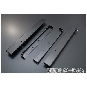 VENUS G'BASE ローポジションアダプター アジャストタイプ GBS-003 JAN:4571498242037 スズキ アルトワークス HA36S|apagency