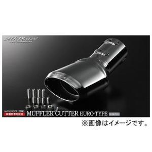 シルクブレイズ マフラーカッター ユーロタイプ SB-CUT-146 トヨタ 50プリウス ZVW50/51 2WDツーリングセレクション