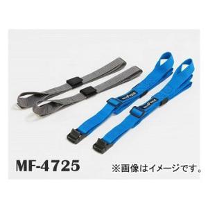 2輪 タナックス パワータイベルト ブルー ベルト幅:20mm/長さ:250〜2400mm MF-4...
