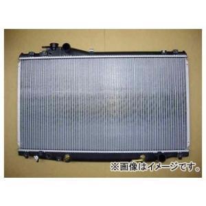 Toyota 16400-46300 Radiator