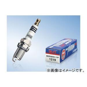 NGK イリジウムMAX スパークプラグ DF8H-11B(No.1305) ニッサン フーガ KY51,KNY51 VQ37VHR 3700cc 2009年11月〜