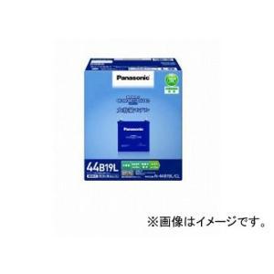バッテリー カーバッテリー 車用バッテリー blue battery カオスライト 国産車用 Pan...