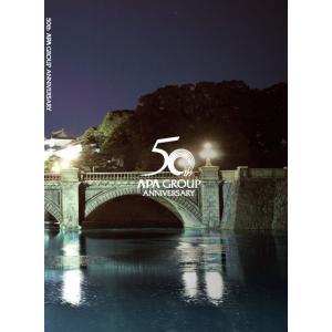 アパグループ創業50周年記念誌|apahotel