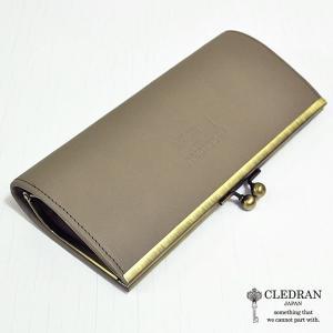 クレドラン CLEDRAN (PRUNE) PURSE LONG WALLET (CL-2717) (GRAGE) apakabar-style