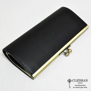 クレドラン CLEDRAN (PRUNE) PURSE LONG WALLET (CL-2717) (BLACK) apakabar-style