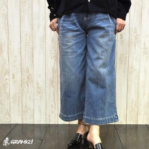 グラミチ GRAMICCI  (Ladies) DENIM BAGGY PANTS (MEDIUM USED)|apakabar-style