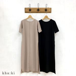 SALE 50%OFF カーキ kha:ki サイドスリット ワッフル ドレス MIL-19SOP76 (全2色)|apakabar-style