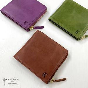 クレドラン CLEDRAN GRANDI グランディ 2つ折り財布 CL3272 (全3色) 2021春 新入荷 apakabar-style