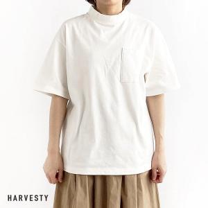 ハーベスティ HARVESTY レディース MOCK NECK BOX TEE モックネック ボックス Tシャツ A52101 (全2色) 2021春夏 新入荷|apakabar-style