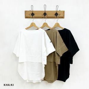 カーキ KHA:KI レディース レイヤード ジャージ トップス MIL-21SCS241 (全3色) 2021春夏 新作|apakabar-style