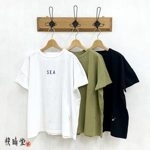快晴堂 かいせいどう レディース Girl's 海上がり BIG-Tシャツ SEA 11C-48G (全3色) 2021春夏 新作 apakabar-style