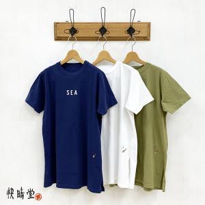 快晴堂 かいせいどう レディース Girl's 海上がり ロング Tシャツ SEA 11C-60G (全3色) 2021春夏 新作 apakabar-style