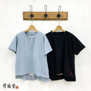 快晴堂 かいせいどう レディース Girl's サマーアウター Tシャツ 12C-17 (全2色) 2021春夏 新作 apakabar-style
