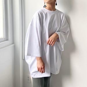 トゥデイフル TODAYFUL レディース  Tuck Over T-Shirts タック オーバー Tシャツ 12010609 (WHITE) 2021春夏 新入荷|apakabar-style