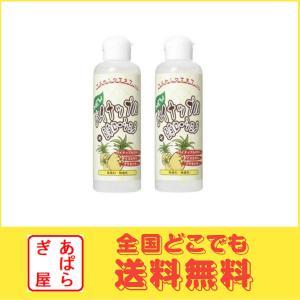 NEWパイナップル 豆乳ローション2本セット aparagiya