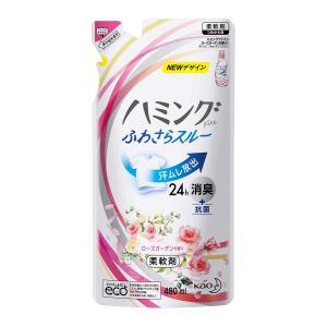 ハミングファイン 柔軟剤 ローズガーデンの香り 詰替用 480ml aparagiya