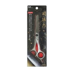 関孫六 スキハサミ(オールステンレス) HC3519 aparagiya