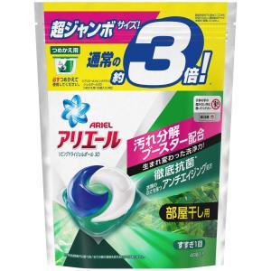 アリエール ジェルボール 部屋干し用 洗濯洗剤 詰め替え 超ジャンボ 46個入 aparagiya