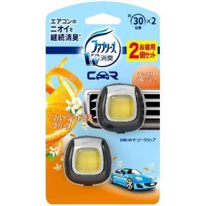 ファブリーズ 車用 クリップ型 消臭芳香剤 イージークリップ フルーツシトラスブリーズ 2mLx2個 aparagiya