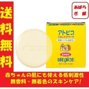アトピコ スキンケアソープ 80g (敏感肌 乾燥肌 精製ツバキ油配合) aparagiya