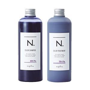 商品名:ナプラ napla N. エヌドット カラーシャンプー Pu(パープル) 320mL & ト...