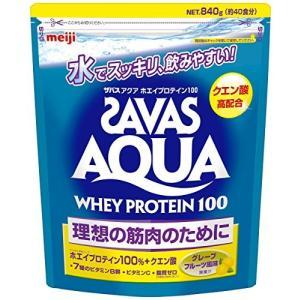 ザバス(SAVAS) アクアホエイプロテイン100+クエン酸 グレープフルーツ風味【40食分】 840g aparagiya