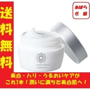 新日本製薬 パーフェクトワン ホワイトニングジェル 75g