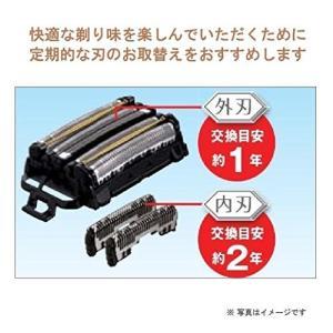 パナソニック 替刃 ラムダッシュメンズシェーバー用 セット刃 ES9036|aparagiya