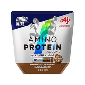 アミノバイタル アミノプロテイン チョコレート味 30本入パウチ aparagiya
