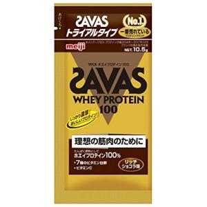 ザバス(SAVAS) ホエイプロテイン100 リッチショコラ味 トライアルタイプ 10.5g×6袋 aparagiya