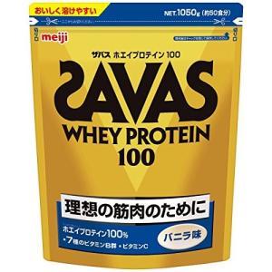 ザバス ホエイプロテイン100 バニラ味【50食分】 1,050g aparagiya