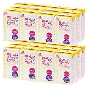 森永製菓 おいしいコラーゲンドリンク 125ml×24本 約24日分 レモン味 aparagiya