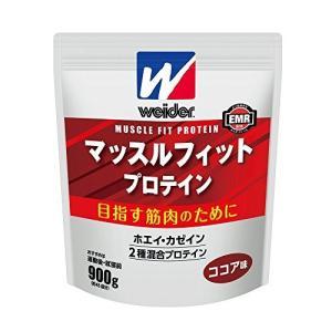 ウイダー マッスルフィット プロテイン ココア味 (900g) 特許成分 EMR配合 aparagiya