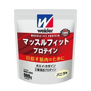 ウイダー  マッスルフィット プロテイン バニラ味 900g aparagiya