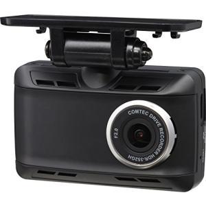 コムテック ドライブレコーダー HDR-352GH 200万画素 Full HD 日本製&3年保証 常時録画 衝撃録画  GPS レーダー aparagiya