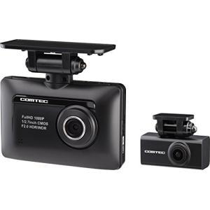 メーカー・ブランド:コムテック(COMTEC)  フロントカメラ部仕様:■撮像素子:1/2.7型 C...